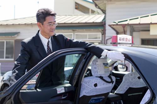 箱根登山ハイヤー株式会社 御殿場営業所の画像・写真