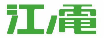 江ノ島エスカー(江ノ島電鉄株式会社 江ノ島遊園事業所)の画像・写真
